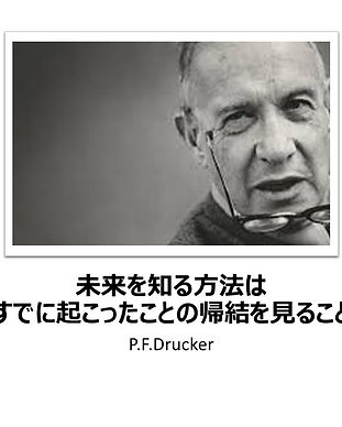 Blog45 - コピー.jpg