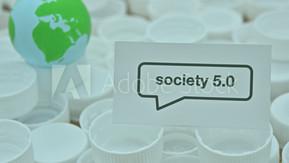 (No.98) Society 5.0|新しい社会の未来ビジョンとは