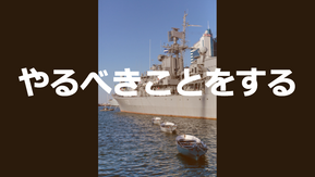(No.68)人口流出と戦う下川町に学ぶ