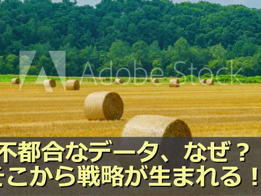 (No.76)観光統計<2019年度上期>が示す宿泊客のトレンド~外国人編