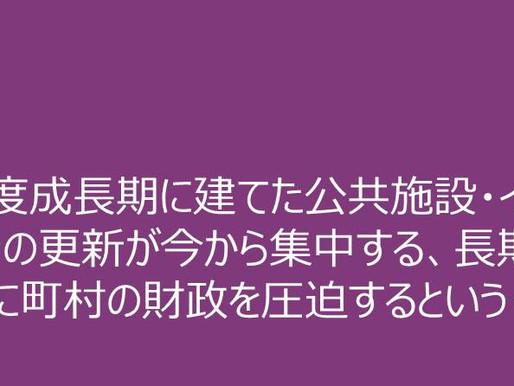 (No.26) 中身の乏しい計画