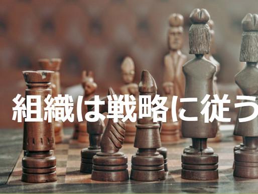 (No.73)議会レビュー|観光協会と活性化協会(DMO)
