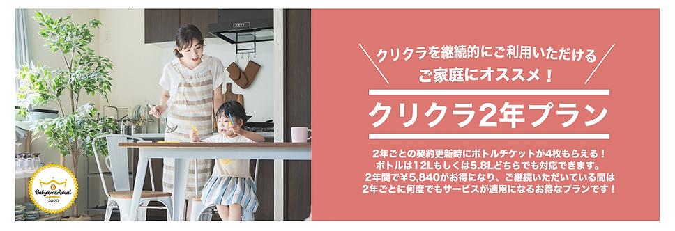 プラン紹介2ピー.png