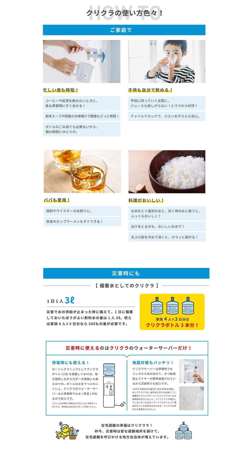 5使い方.png