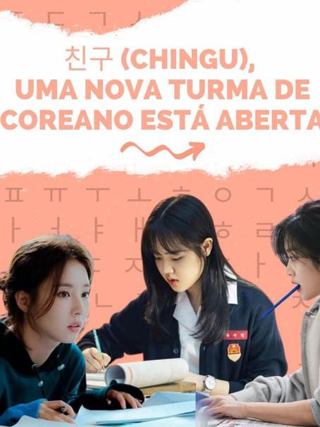 Divulgação: Professora Lise Sena com novos Horários para turmas de Coreano.