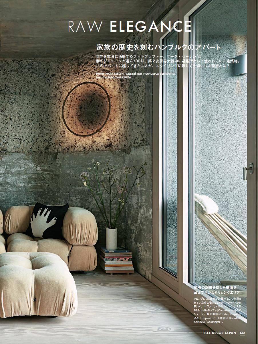 """Veröffentlichung in dem Magazin """"Elle Decor"""", Japan, 2020 Projekt Bunker Hamburg"""