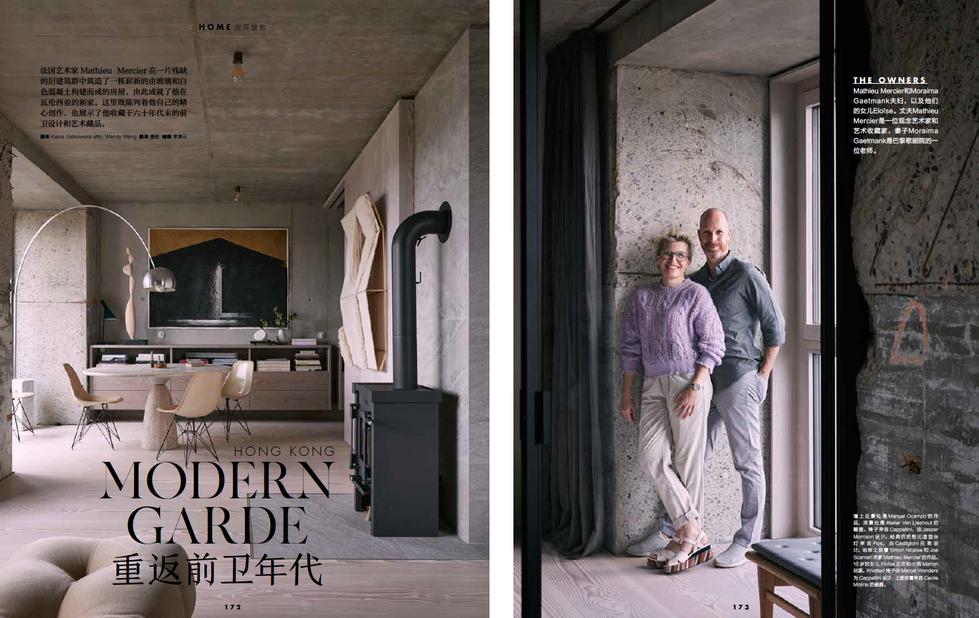 """Veröffentlichung in dem Magazin """"Elle Decor"""", China, 2020 Projekt Bunker Hamburg"""
