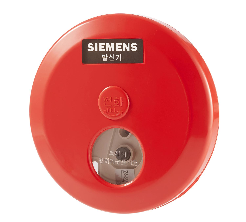 SIMENS