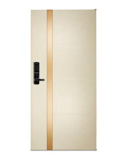 EREELPIS DOOR