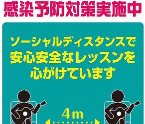 S__82878490.jpg