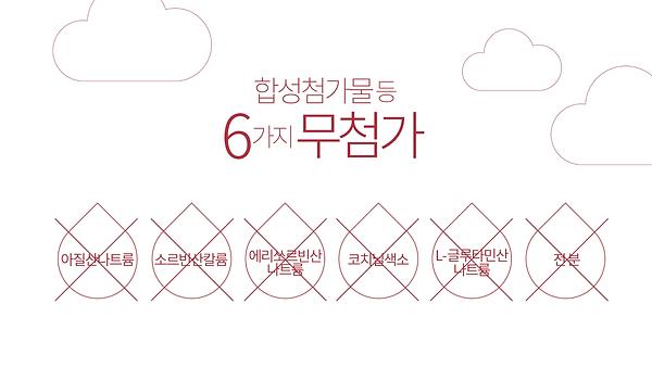 하림 하얀속살_04.png