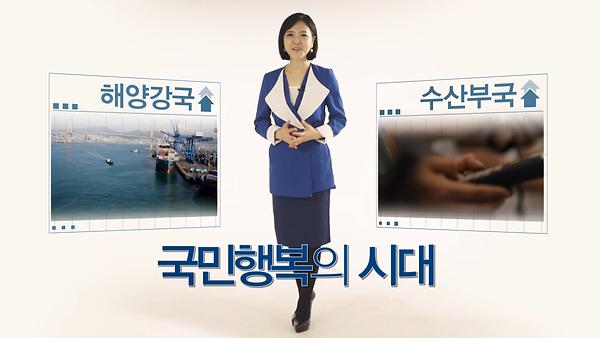 2014해양수산부업무보고_06.png