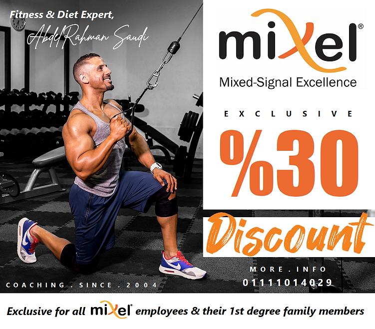 Mixel banner.png