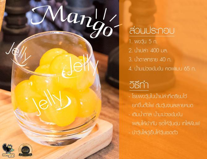 วิธีทำเมนู Mango Jelly