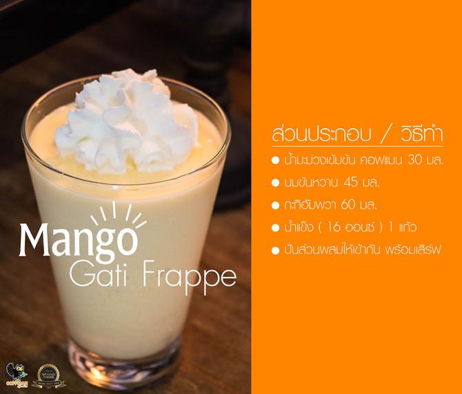 วิธีทำ Mango Gati Frappe