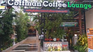 ป้ายทางเข้าร้านกาแฟคอฟแมนสาขาร้อยเอ็ด