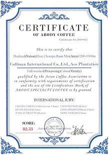 เปิดแฟรนไชส์ร้านกาแฟดริป วิธีดริปกาแฟ