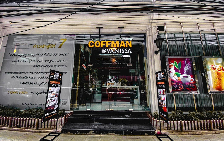 ร้านกาแฟคอฟแมนสาขาห้าแยกลาดพร้าว