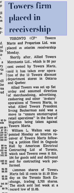 1963_mar_towers_dept_stores_towers_tower