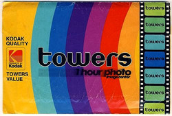 towers_photos