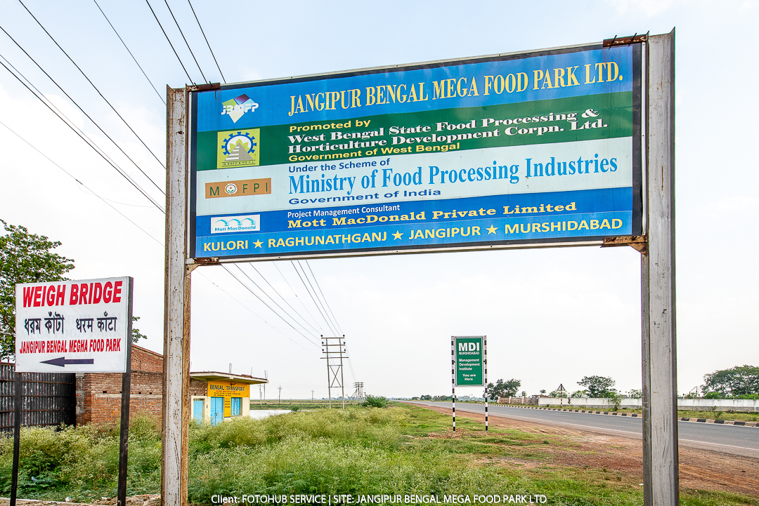 Jangipur Food Park Photos