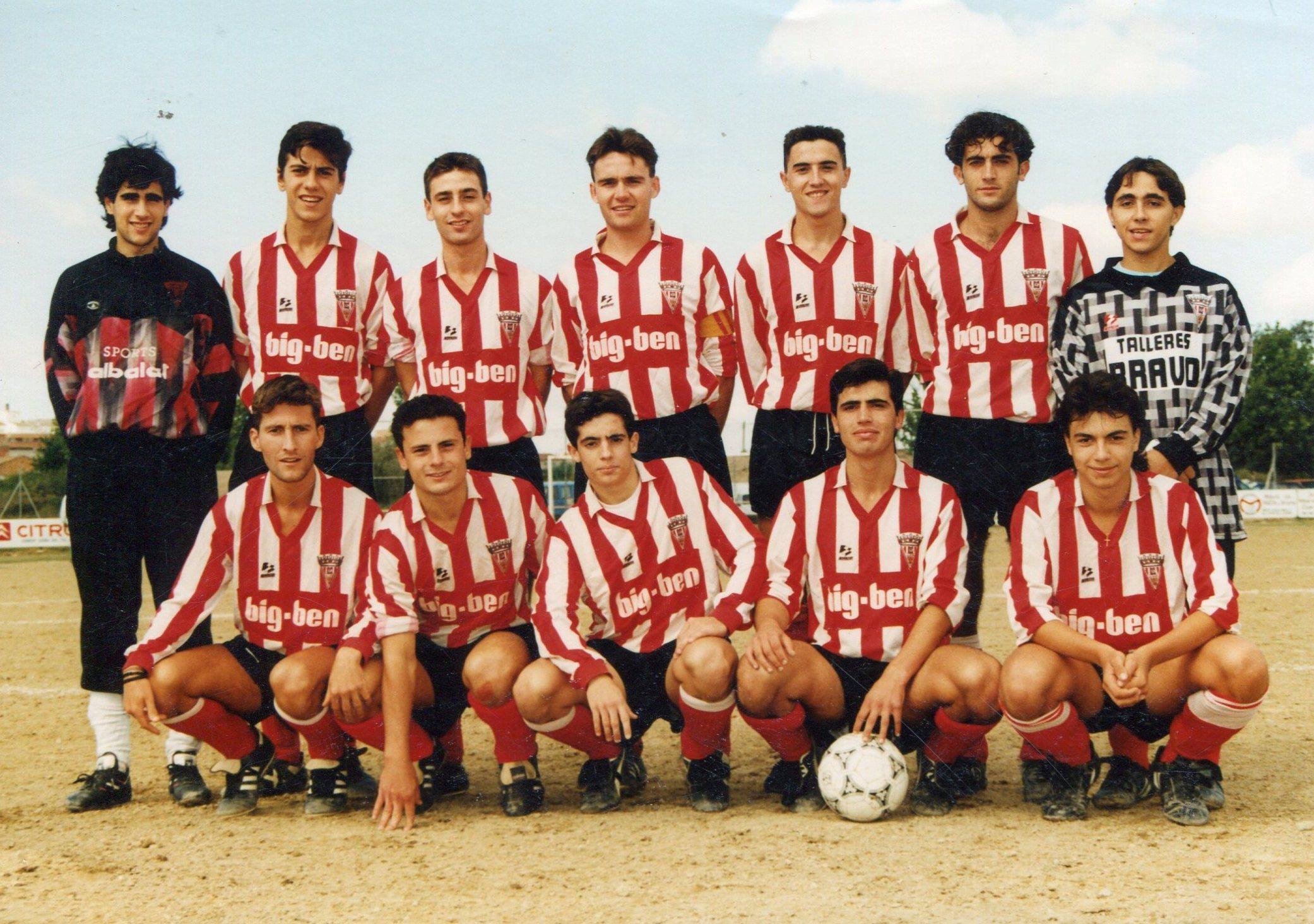 1994  AMATEUR