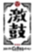 GEKKO Logo-01.jpg