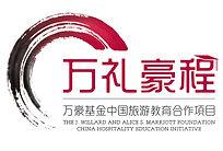 CHEI-logo.jpg