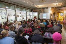Научно-практическая конференция и музейный фестиваль.