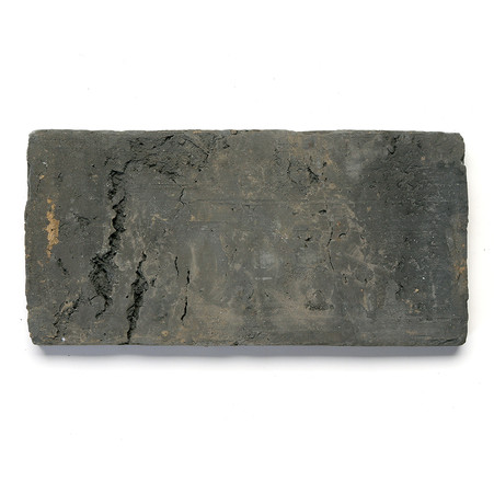Great Wall Tile 02   Size: 4-1/4″ x 8-3/8″   Thickness: 3/4″