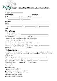 Breeding Admission Form 2021 1_Page_1.jp