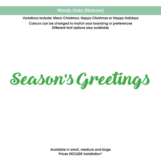 Words Only (narrow) Christmas Sticker