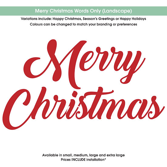 Merry Christmas (words only) Christmas Sticker