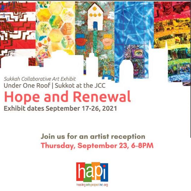 HAPI Mural in Sukkah Collaborative Art Exhibit at GJCC