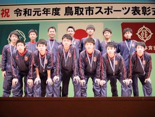 鳥取市スポーツ表彰に出席させて頂きました。