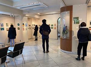 新春・現代作家小品展