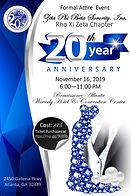 Dion Lyon- 20th Anniversary Flyer  #2.jp