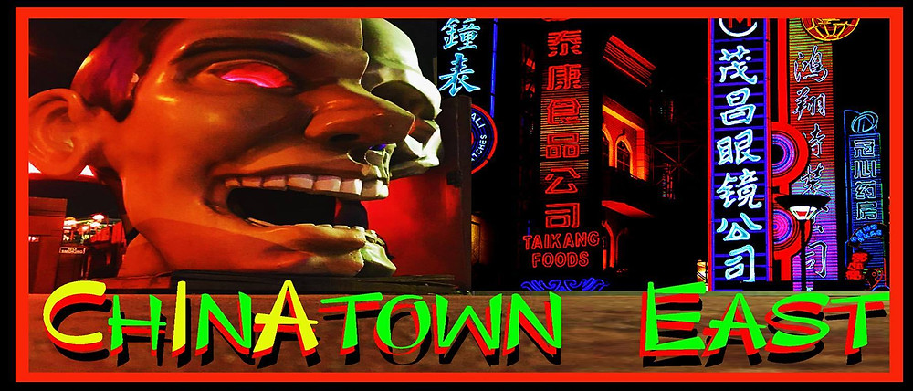 California Institute of Abnormalarts is Chinatown East