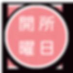maru2-title003.png