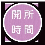 maru2-title002.png