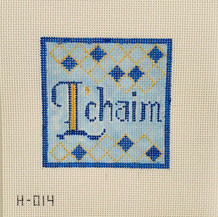 H-014 L'chaim