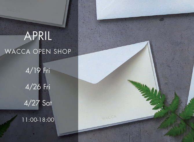 4月OPEN SHOP営業日のお知らせ