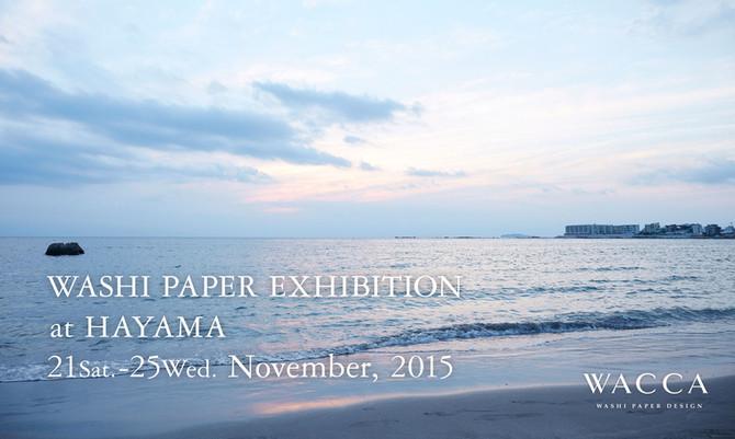 和紙の企画展 @Nowhere but Hayama
