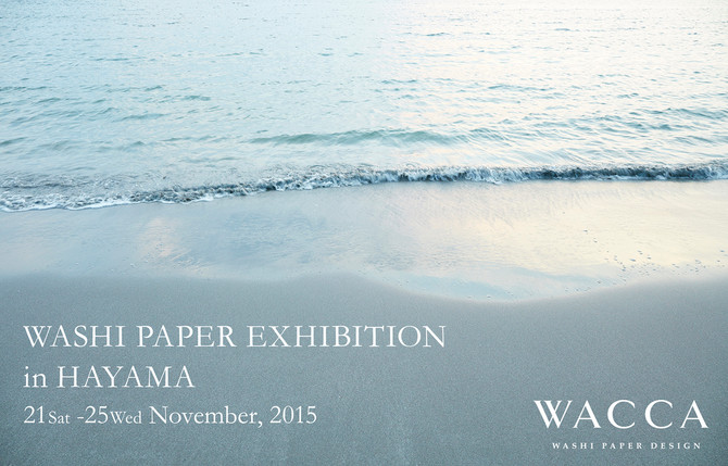 WASHI PAPER EXHIBITION in HAYAMA 開催のお知らせ。