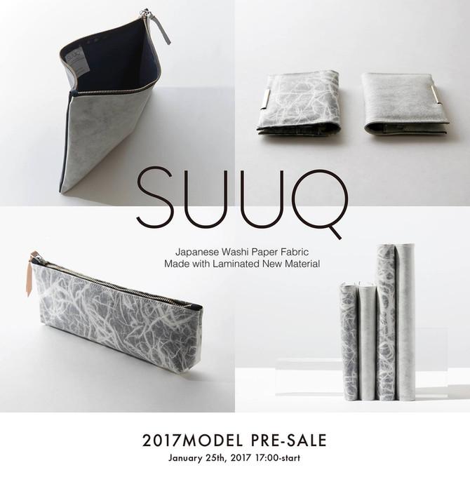 SUUQ 2017MODEL オンライン先行受注会のおしらせ