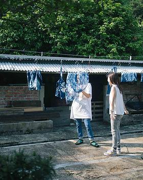 藍染 預約 大嶼山 香港