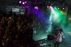 Концерт ОТАВА Ё/ 26 ноября 2015г