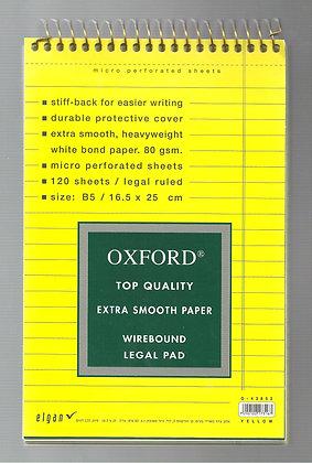 בלוק מכתבים אוקספורד שורה צהוב 16.5*25