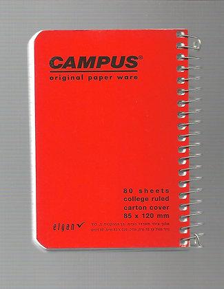 פנקס קמפוס קרטון ספירלה צד 12*8.5 - מגוון צבעים