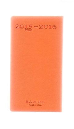 יומן קסטלי דמוי עור פסטל 15*8 - מגוון צבעים